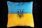 "Светящаяся подушка ""Флаг Украины"""