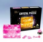 "3D пазл ""Сундук"" (Crystal Puzzle)"