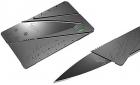 Карманный нож-кредитка «CardSharp»